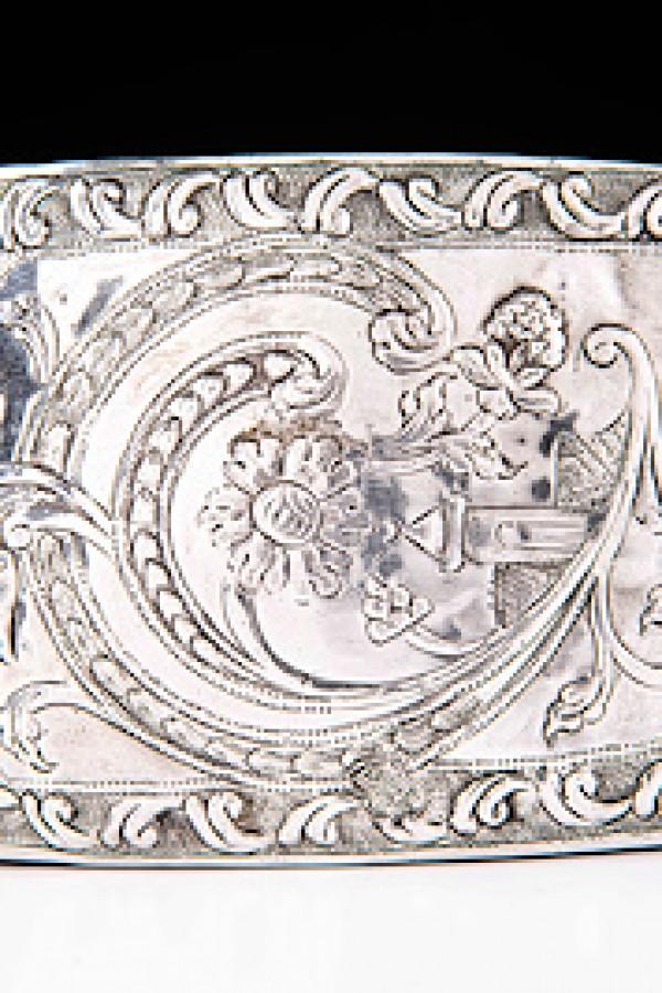 III.Selim Dönemi Tuğralı Kemer Tokası