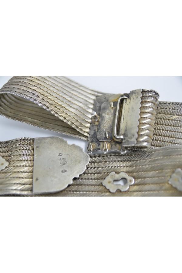 II.Abdülhamid Tuğralı Gümüş Kemer